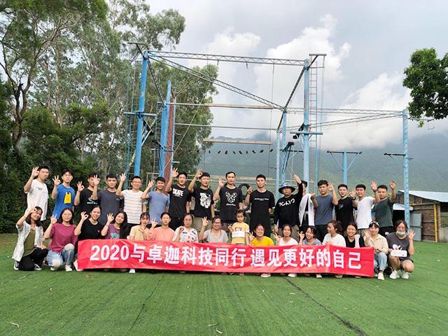 深圳卓迦科技34人两天公司团建活动