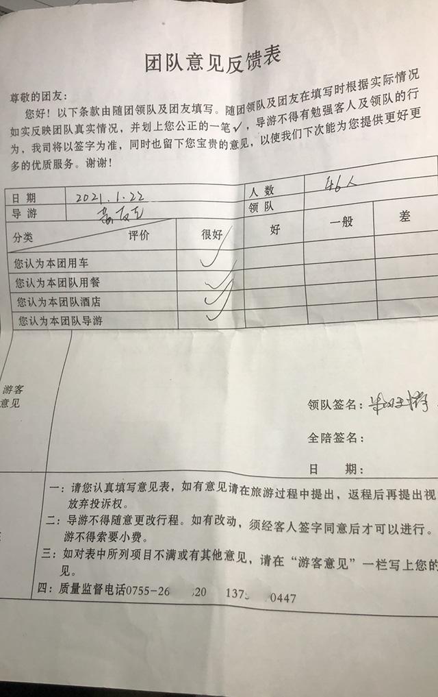 东莞市旺民光学仪器有限公司48人惠州团建拓展二天游